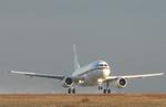 A319 Flugbereitschaft