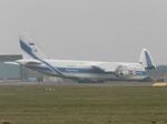Antonov 124-100 RA-82074