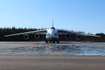 Antonov 124-150