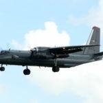 AN-26 603 Hungarian AF